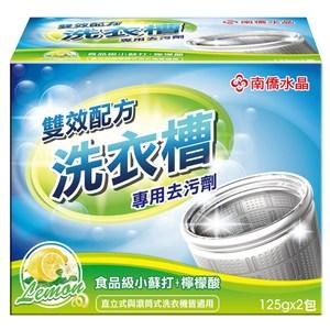 南僑水晶 洗衣槽去汙劑 250g
