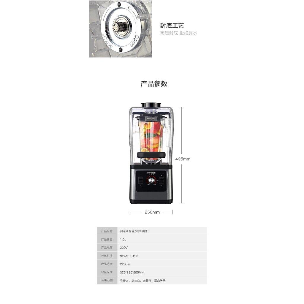 【日本技術】臺灣專供110V商用沙冰機帶罩 靜音設計隔音降噪家用碎冰料理機酒店禮品 創業小店奶茶店商用碎冰機