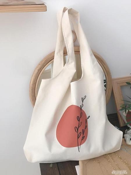 購物袋 高級質感ins日系小眾設計大容量側背帆布包女原創慵懶購物袋托特 新品