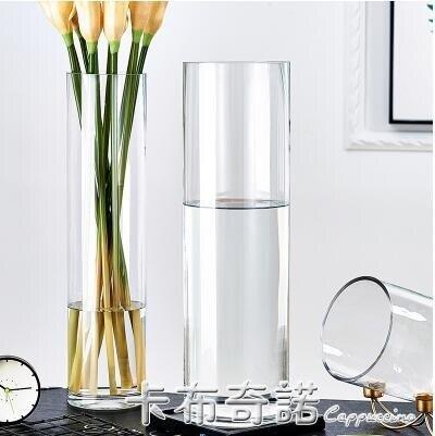 特大號落地花瓶玻璃透明擺件水養富貴竹水竹玫瑰百合插花客廳家用 聖誕節鉅惠