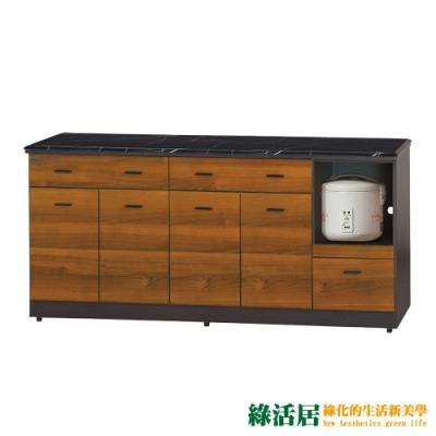 【綠活居】尼泊 現代6尺雲紋石面餐櫃/收納櫃(二色可選)-181x46x83cm免組