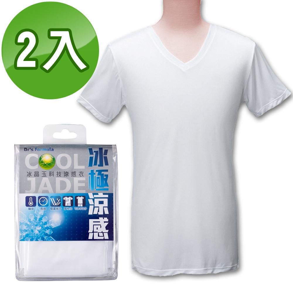 《台塑生醫》Drs Formula冰晶玉科技涼感衣-男用短袖款(白)二件/組