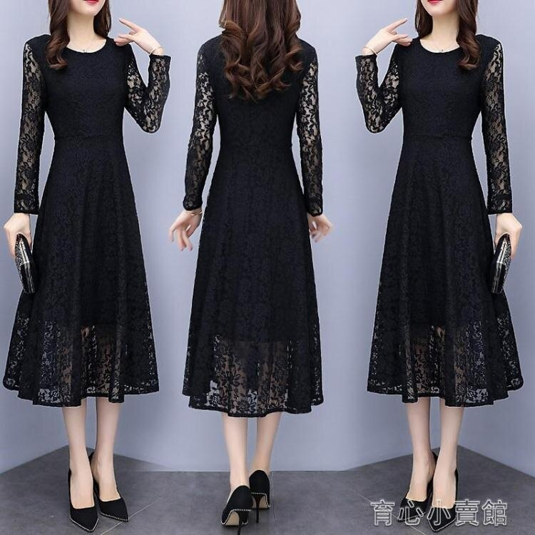 長袖洋裝 黑色蕾絲洋裝女裝春秋季新款長袖名媛氣質大碼長款打底長裙  釦子小鋪