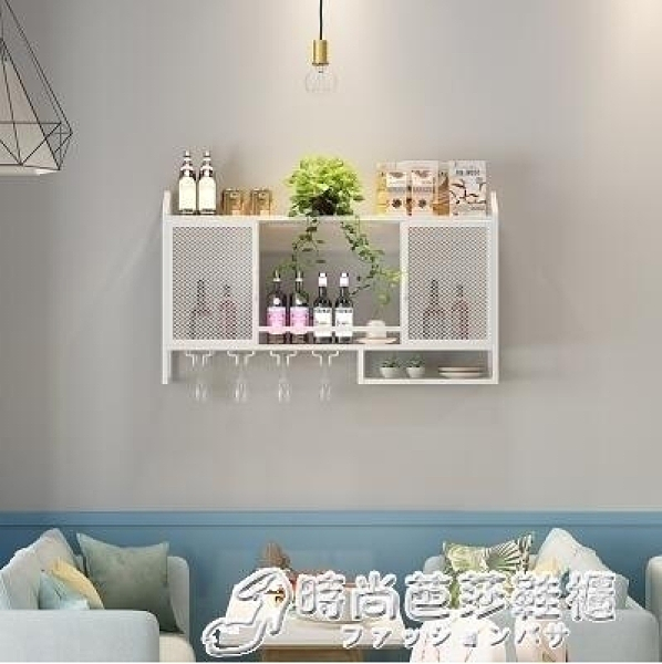 客廳壁掛酒櫃高腳杯架紅酒葡萄酒架子廚房吊櫃掛櫃壁櫃臥室牆壁櫃 時尚芭莎