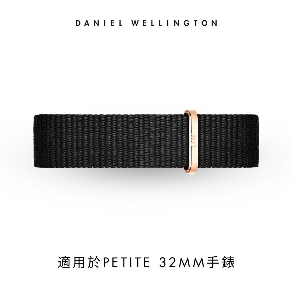 【Daniel Wellington】Petite Cornwall 14mm 寂靜黑織紋錶帶 DW錶帶