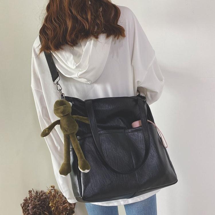 托特包軟皮質感包包女大容量新款斜背包女百搭ins韓版學生托特側背
