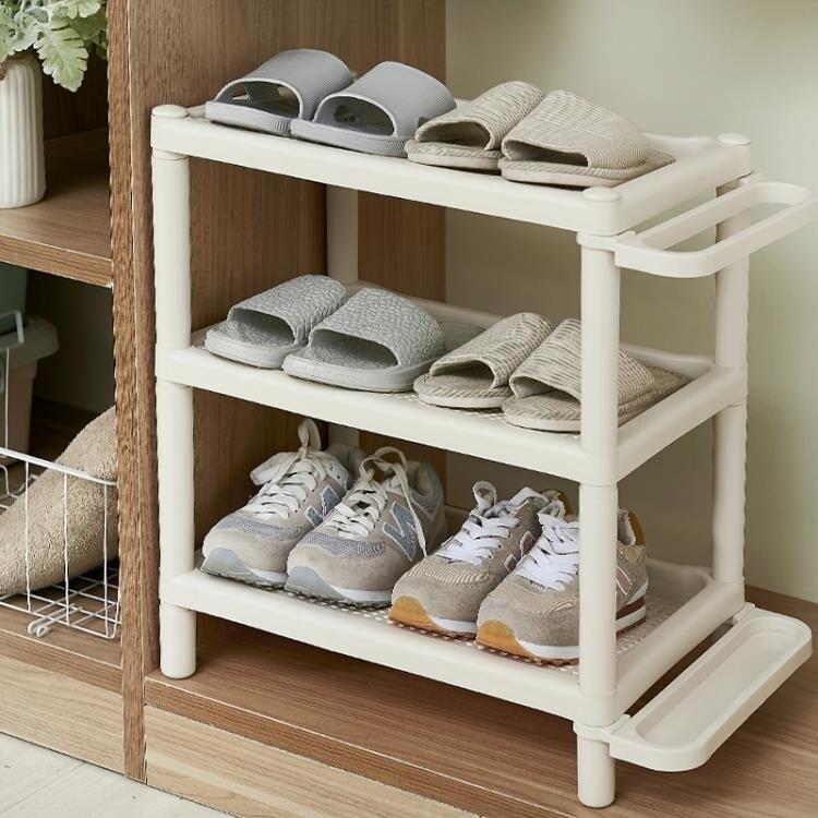 多層簡易鞋架經濟型家用宿舍塑膠鞋架多功能帶雨傘客廳浴室置物架 新年禮物