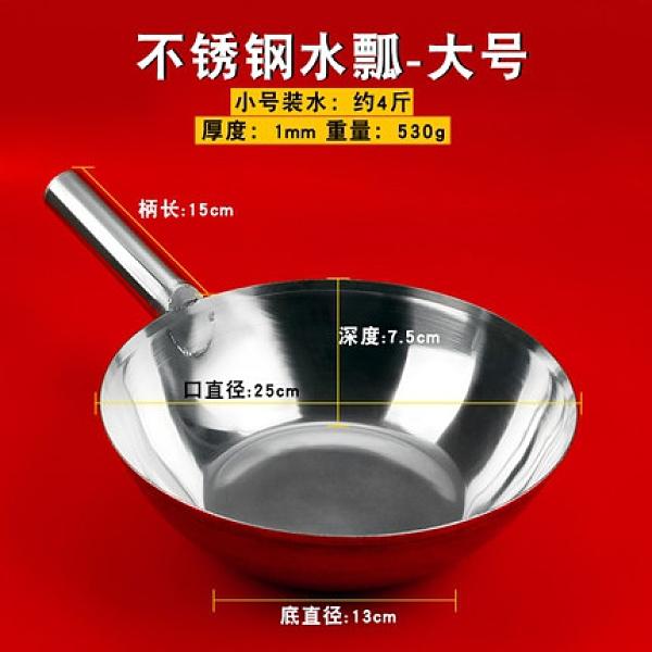 不鏽鋼水瓢 水瓢不銹鋼加大水勺子廚房拌涼菜瓢大號湯瓢長柄舀水工業瓢長把
