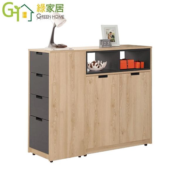 【綠家居】法莉 現代4尺多功能餐櫃/收納櫃(二色可選)