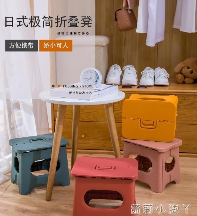 摺疊凳塑料家用簡易摺疊椅子成人火車馬扎凳子戶外便攜式小板凳