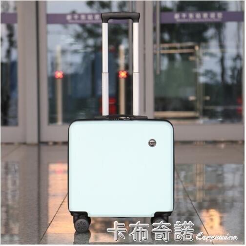 旅行箱女小輕便20寸個性行李箱小型登機18寸網紅小清新拉桿密碼 現貨快速出貨-85折-華爾街