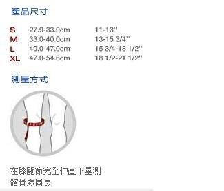 LP SUPPORT - 988 奈米竹炭保健型護膝套 M-L