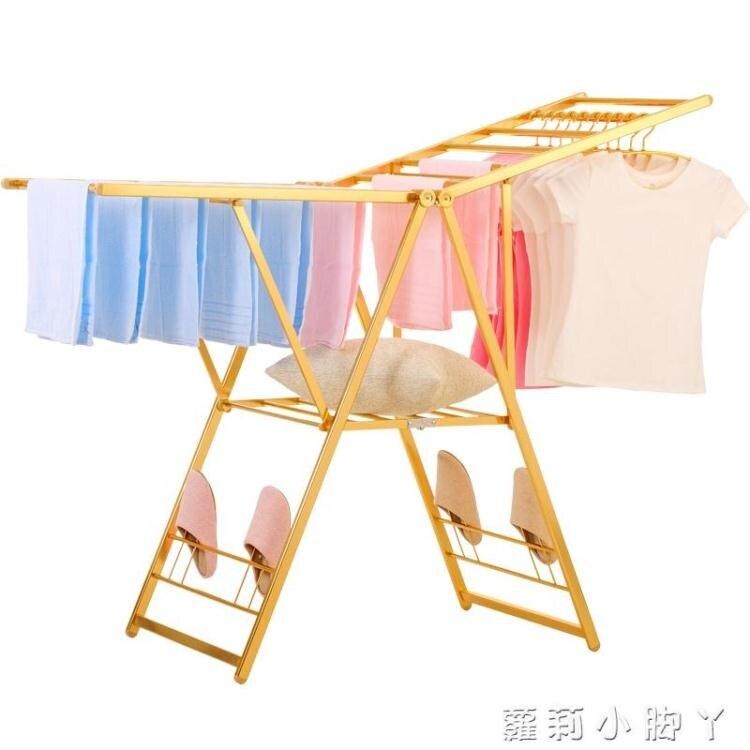 晾衣桿晾衣架落地摺疊 曬衣架寶寶易收藏免安裝陽台置地翼型涼衣架