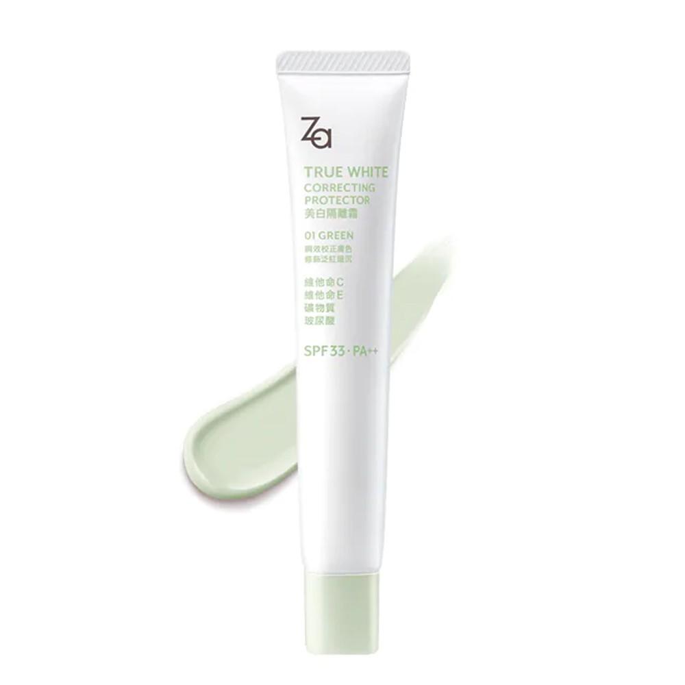 ZA 美白隔離霜SPF33 PA++ 35g (01勻透綠)