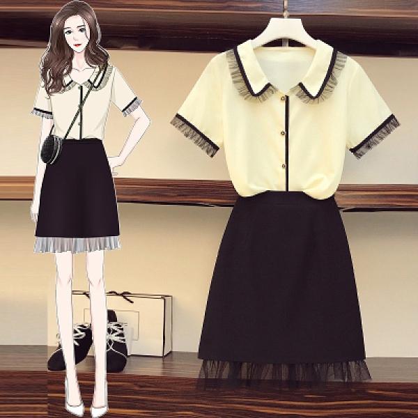 大碼套裝裙裝 夏季款胖妹妹時尚減齡網紗拼接襯衫半身裙兩件套2906#MR04韓衣裳