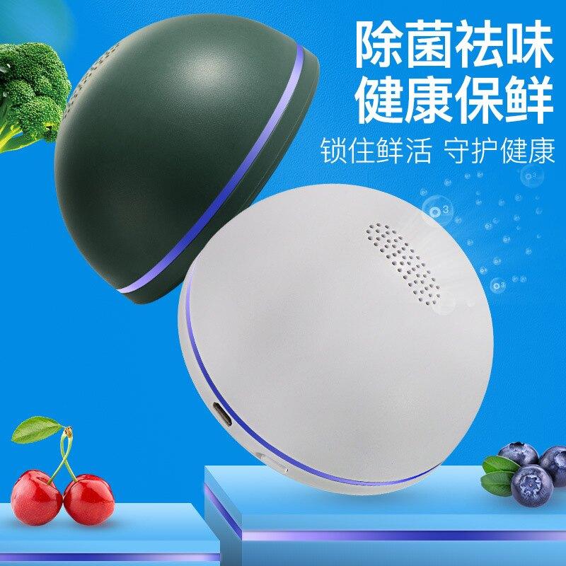 新款冰箱寶除味器臭氧消毒殺菌去除異味除臭器空氣凈化器OEM【艾莎嚴選】