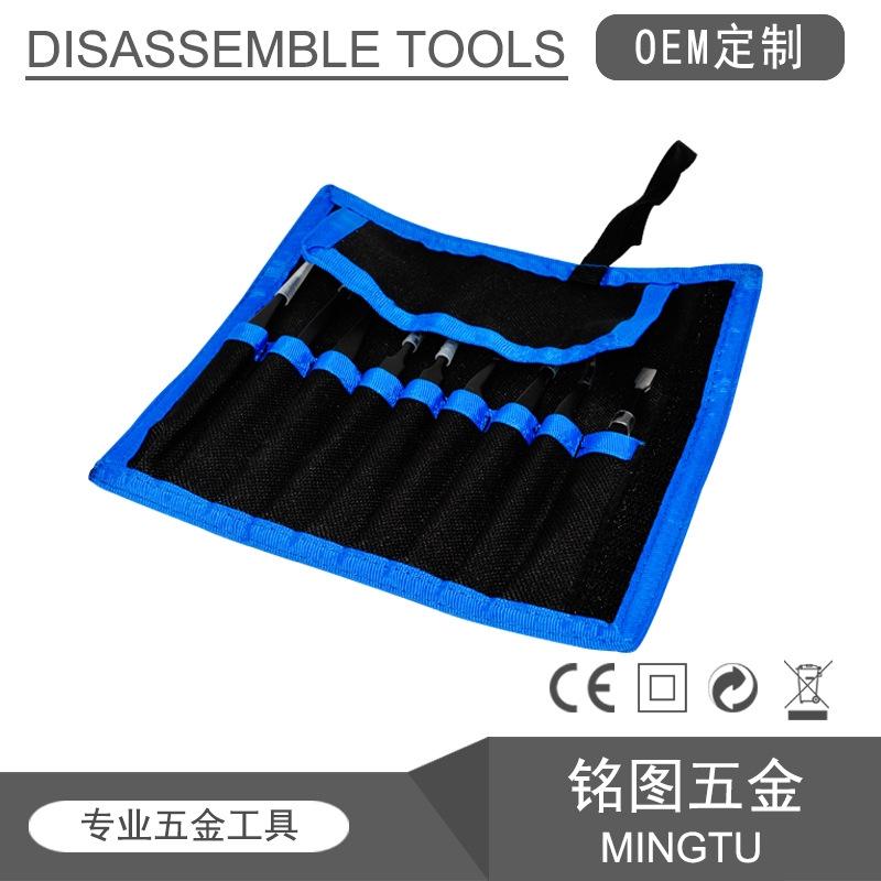 【臺灣熱賣】防靜電  鑷子帆布袋套裝 加 精密不鏽鋼鑷子(1.5修邊9件套)