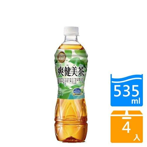 爽健美茶535MLx4入/組【愛買】