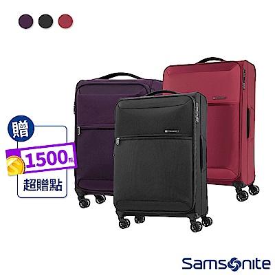 (6/1 10:00 ~6/21 10:00 送超贈點500) Samsonite新秀麗 26吋72H DLX 飛機輪TSA極輕量布面行李箱(黑)