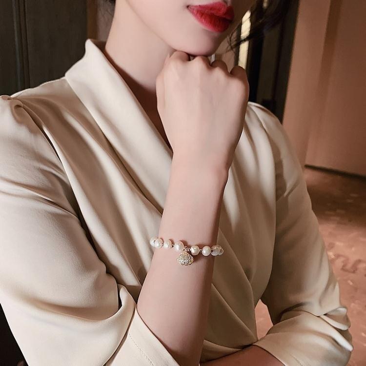 手鐲貝殼珍珠手錬女網紅手鐲學生閨蜜韓版簡約ins小眾設計個性手飾潮