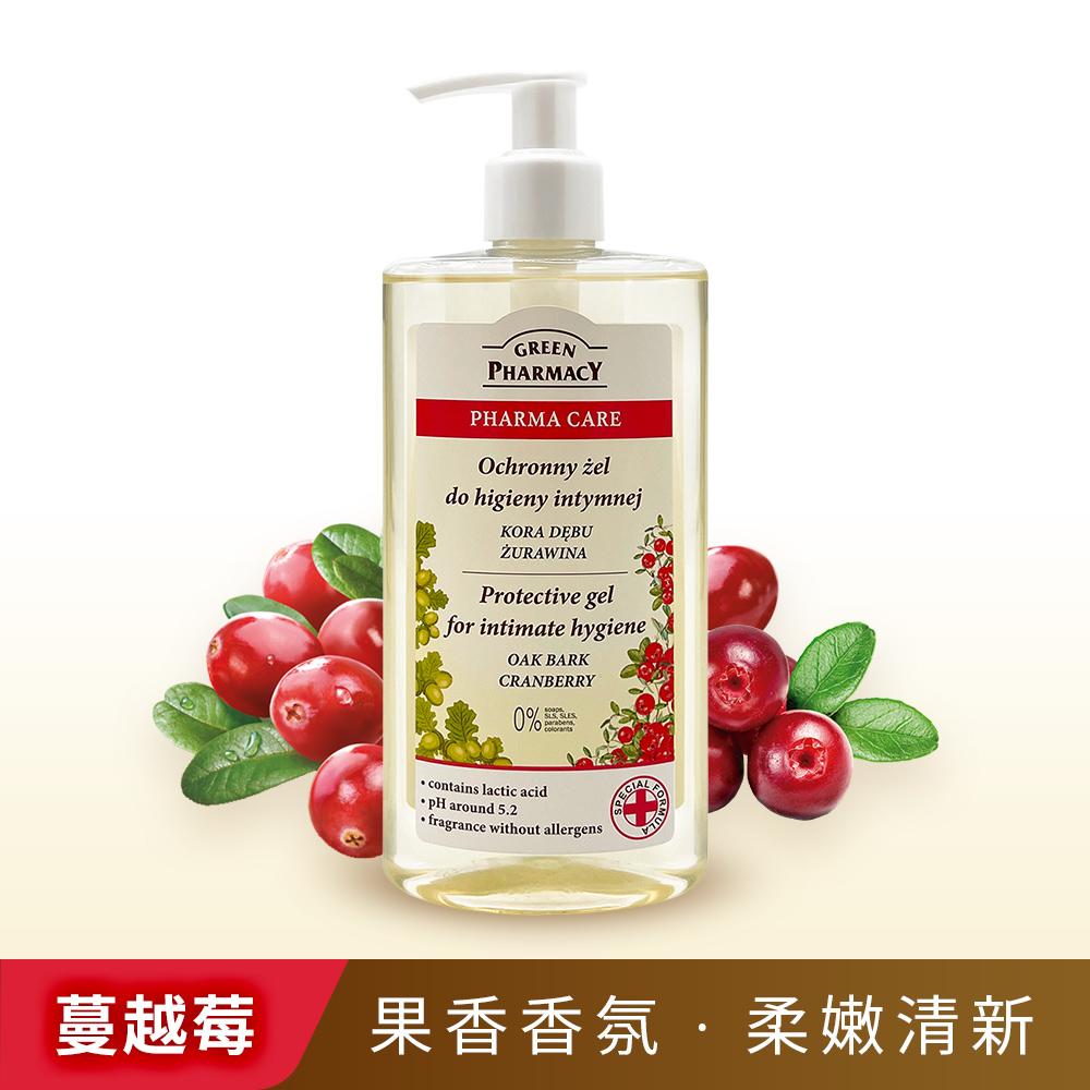Green Pharmacy 蔓越莓水嫩護膚私密潔膚露 300mlx2入