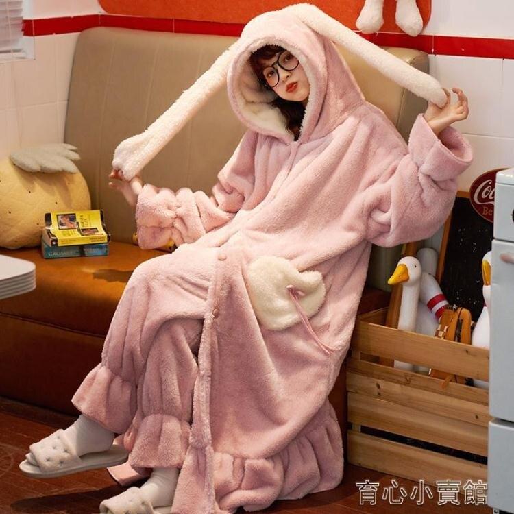 睡衣 秋冬季睡衣女法蘭絨睡袍女加厚加絨珊瑚絨長款可愛春秋浴袍家居服 新年特惠