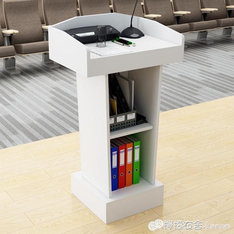 演講台 演講台發言主席台小型簡約現代迎賓台司儀台接待台主持台教室講桌WD