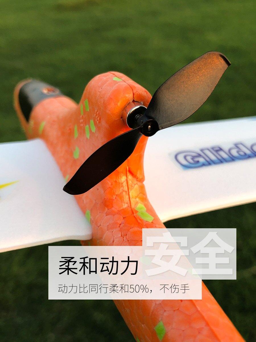 飛機模型 輕逸模型彩虹號電動泡沫飛機充電手拋彈射滑翔機回旋耐摔戶外玩具『XY16951』