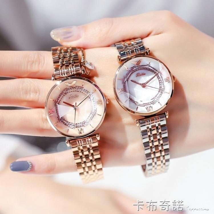 同款詩高迪星空手錶女士時尚潮流防水韓版簡約女表學生 現貨快速出貨-85折-華爾街