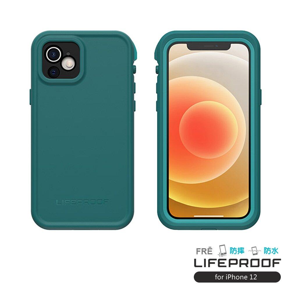 LIFEPROOF iPhone 12 (6.1吋)專用 防水防雪防震防泥超強四防保護殼-FRE(藍綠)