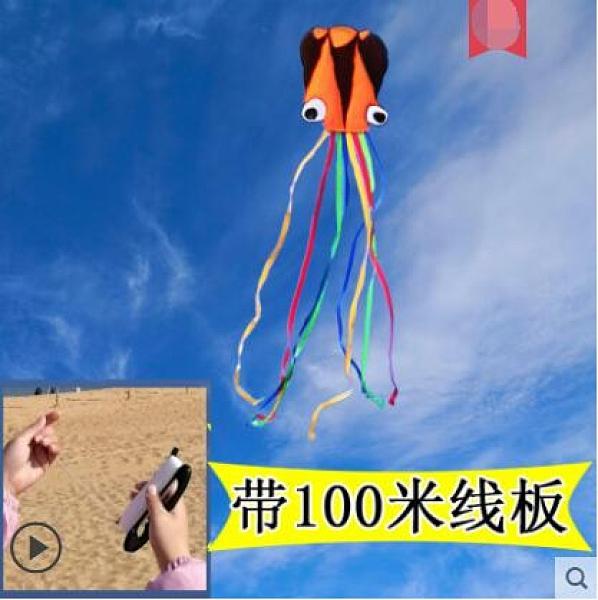 軟體章魚風箏新款大型高檔