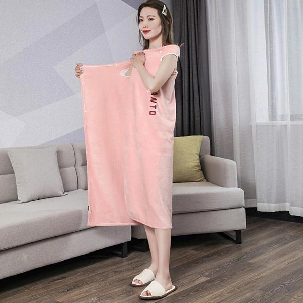浴巾女可穿裹家用非純棉吸水速干不掉毛巾浴袍2020新款穿衣式浴裙 韓國時尚週