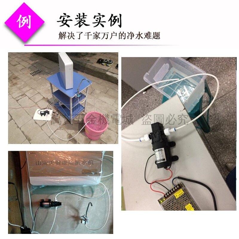 【日本進口材質】2020升級版 12V微型增壓水泵220V自吸高壓抽水隔膜泵小型家用淨水器直流水泵幫浦