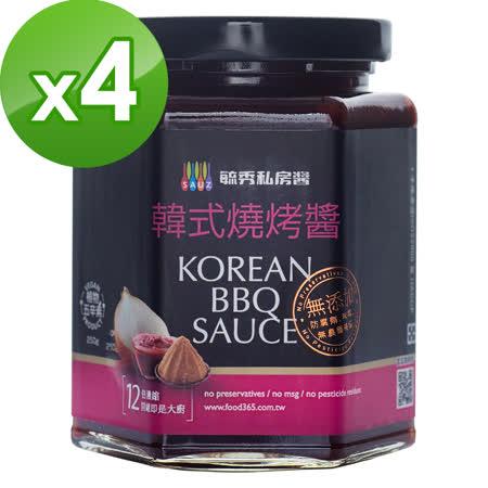 【毓秀私房醬】韓式醬(250g/罐)*4罐組