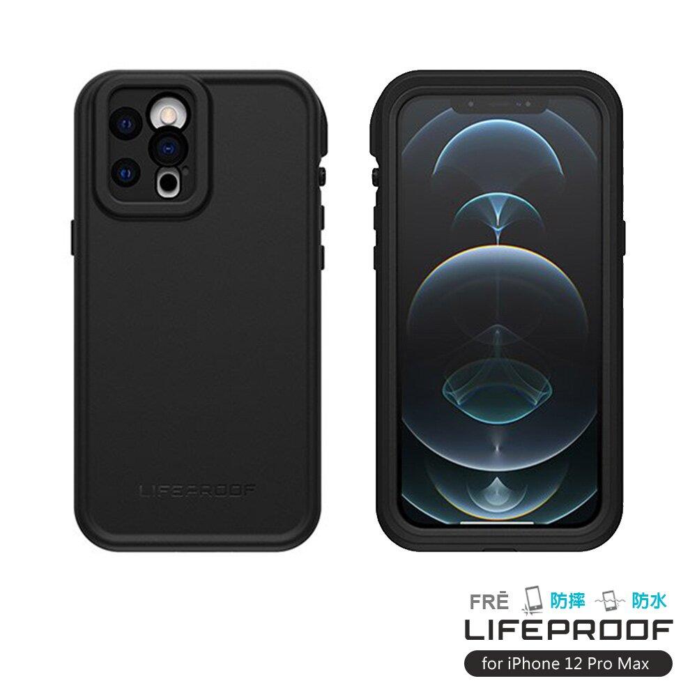 LIFEPROOF iPhone 12 Pro Max (6.7吋)專用 防水防雪防震防泥超強四防保護殼-FRE(黑)