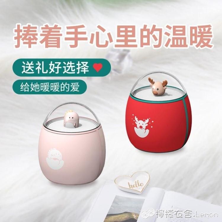 寵物usb暖手寶充電寶小隨身自發熱便攜式學生兩用防爆可愛迷你卡通取暖熱手蛋