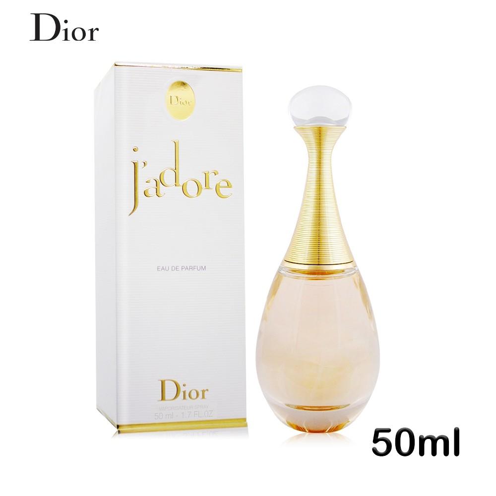 Dior 真我宣言 淡香精EDP 50ml 廠商直送 現貨
