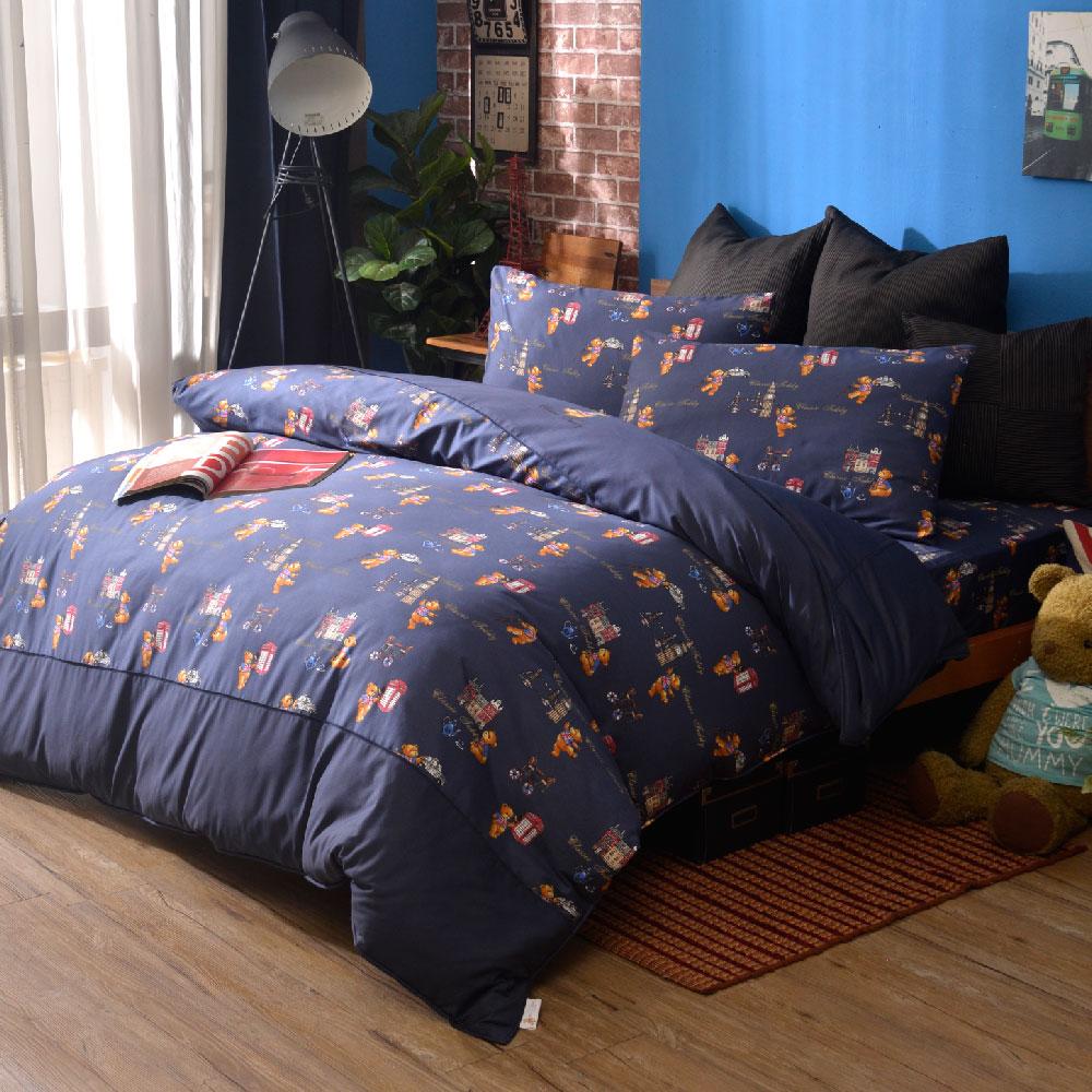 《奧斯汀純精梳美國棉》泰迪熊四件組-藍遊倫敦(含奈米陶瓷)