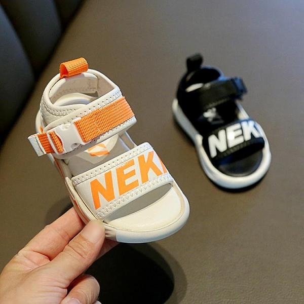 男童涼鞋2021新款中大童防滑小男孩夏季女寶寶鞋子兒童沙灘鞋軟底 童趣屋 618狂歡