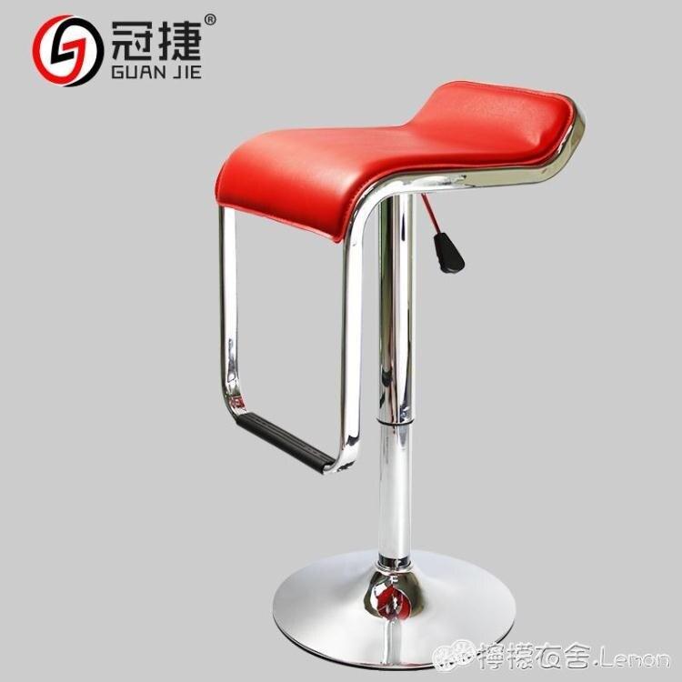 冠捷吧台椅家用旋轉高腳凳北歐升降酒吧椅簡約現代美發椅吧台凳子WD
