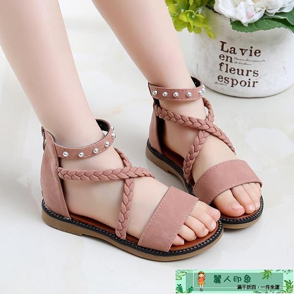 女童涼鞋 夏季2021新款韓版兒童羅馬鞋軟底學生公主鞋小女孩沙灘鞋 麗人印象 免運