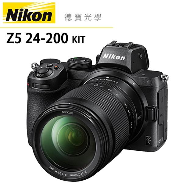 Nikon Z5+24-200mm F4-6.3 VR Kit 總代理公司貨 分期零利率 6/30前登錄送原廠托特包 德寶光學 Z50 Z5 Z6 Z7