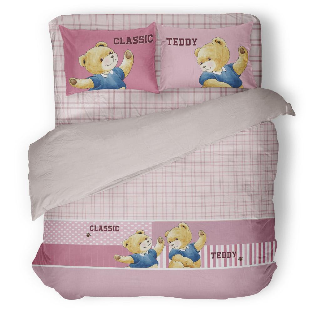 《奧斯汀純精梳美國棉》泰迪熊四件組-粉紅泡泡(含奈米陶瓷)