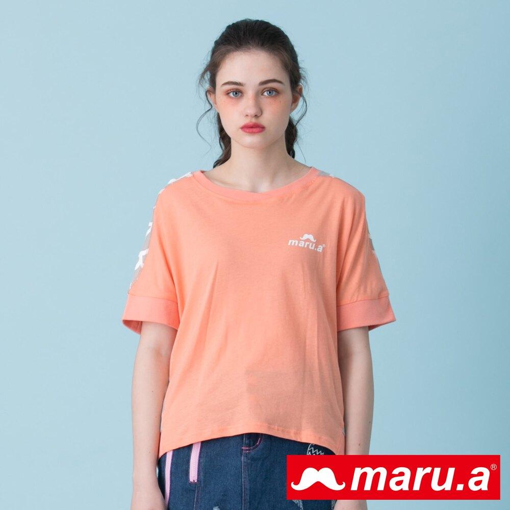 【maru.a Outlet】背面滿版圖騰印花短袖上衣(淺綠) ► 滿1500享88折