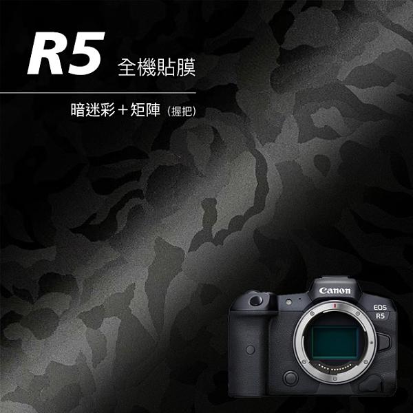 【德寶光學】Canon EOS R5 R6 相機貼膜 全機貼膜 相機保護貼 3M貼膜 以切割完成 方便黏貼