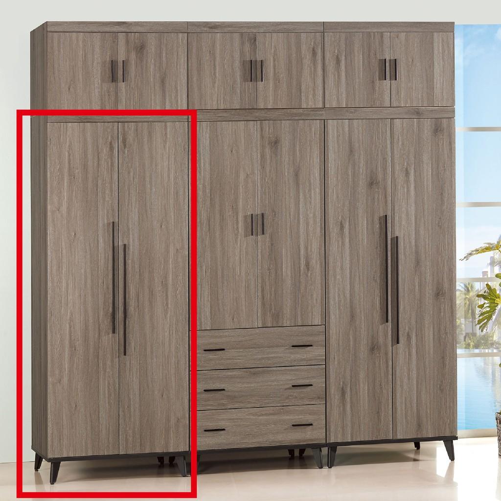 【81cm雙門衣櫥-C532-3】木心板 推門滑門開門 衣服收納 免組裝 【金滿屋】