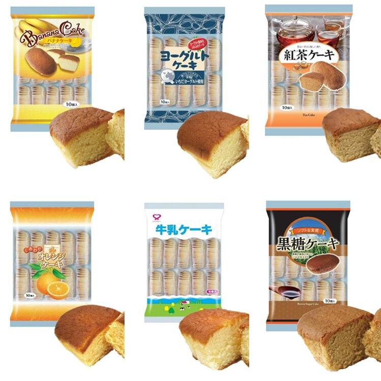 【江戶物語】日本 幸福堂 小蛋糕系列 10個入 高原牛乳/優格蛋糕/紅茶/柳橙/香蕉/黑糖蛋糕 日本原裝 牛奶蛋糕 點心