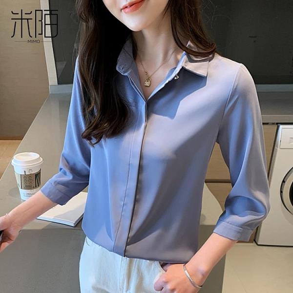 短袖襯衫 襯衣女裝夏裝2021年新款時尚上衣設計感小眾短袖雪紡襯衫【牛年大吉】