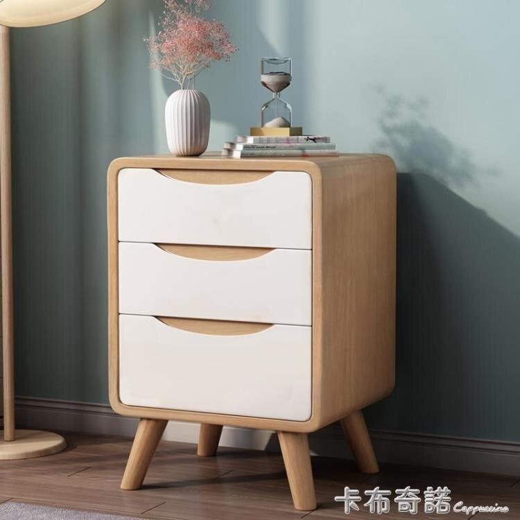 全實木床頭櫃簡約現代超窄北歐風ins小型30/35/40/45cm寬迷你兒童 現貨快速出貨-85折-華爾街