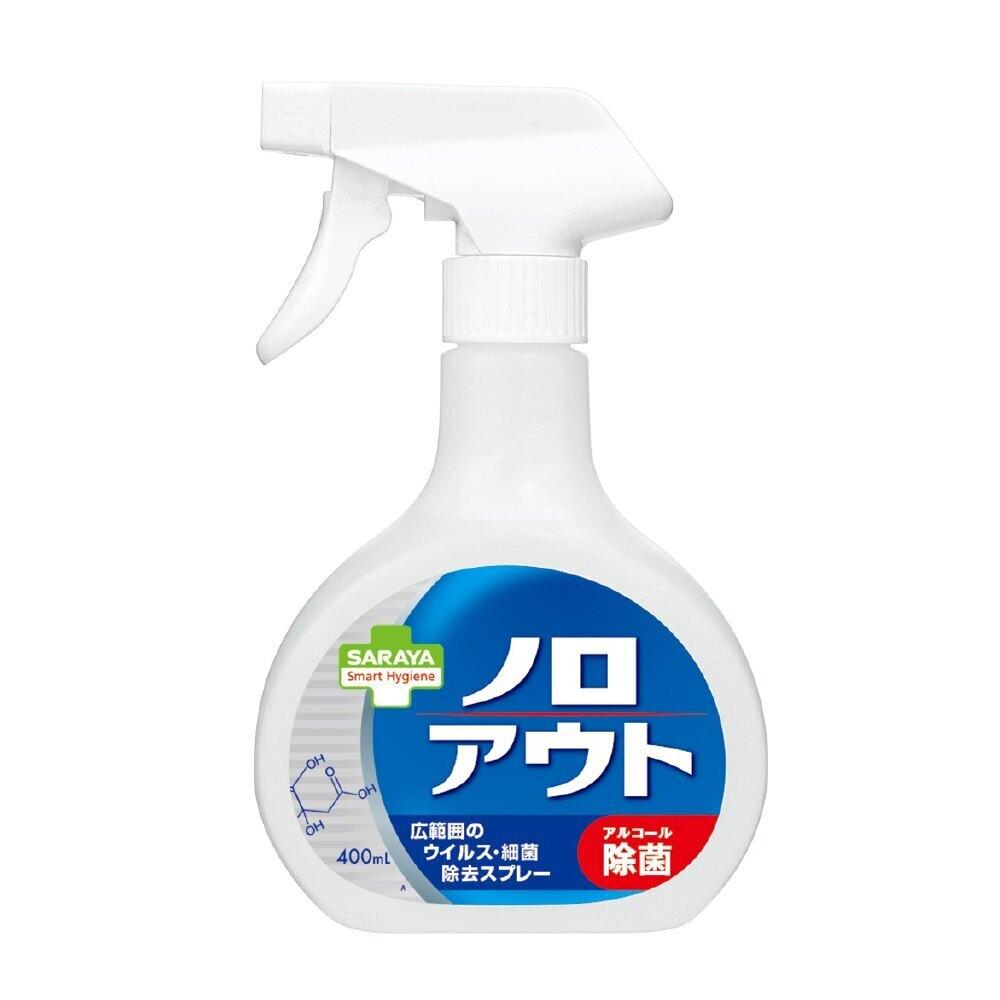 美生藥局|【SARAYA】神隊友除菌噴霧 400ml